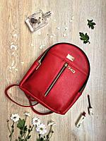Молодежный красный мини-рюкзак