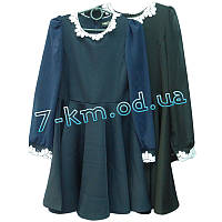 Платье для девочек Avin671 мадонна 4 шт (6-10 лет)