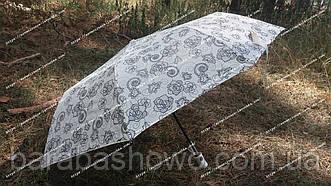 Зонт от дождя классический Полуавтомат