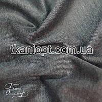Ткань Французский трикотаж (серый меланж)