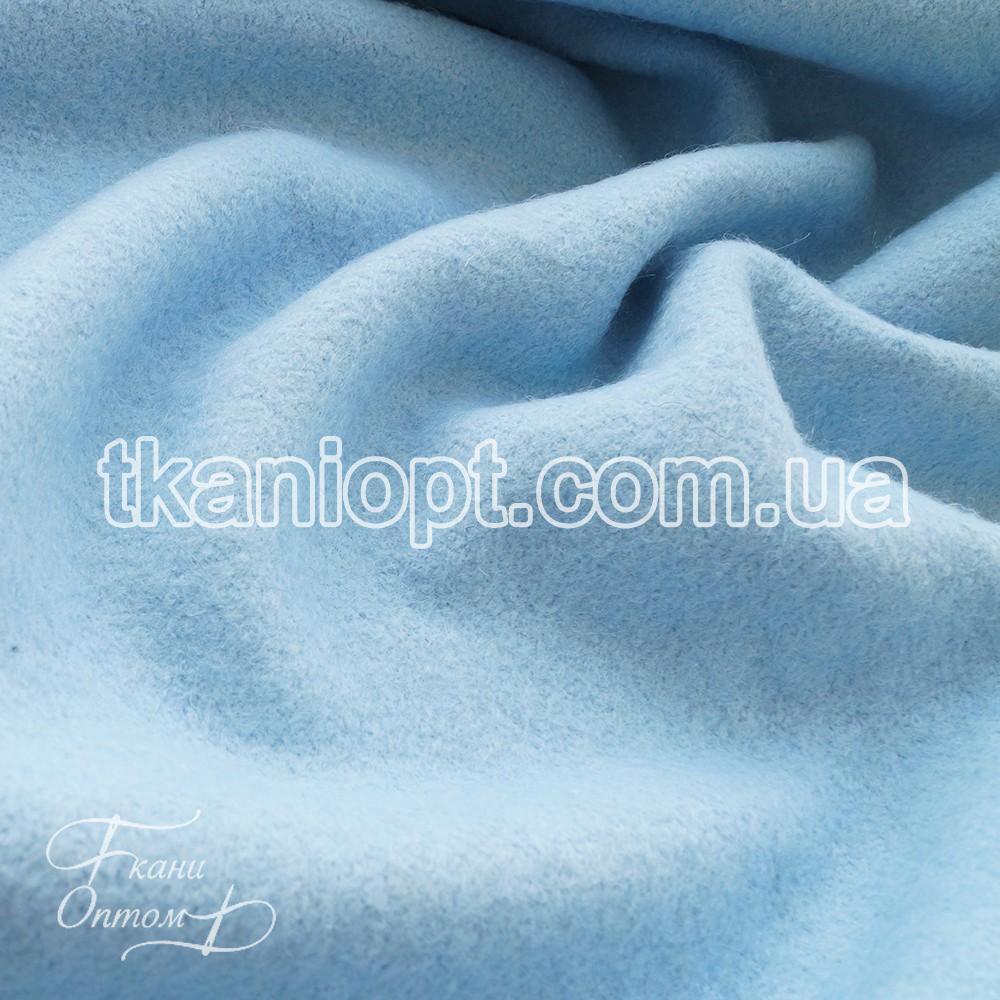 Ткань Шерсть вареная (светло-голубой)