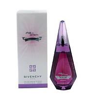Givenchy Ange ou Demon Le Secret Elixir EDP 30ml (ORIGINAL)