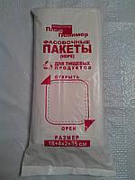 """Пакет фасовочный 18*35 """"Пласт Полимер"""" 700г"""
