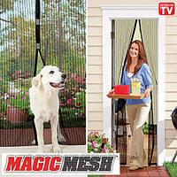 Антимоскитная дверная  сетка на магнитах Magic Mesh (Magnetic Mesh) большая, фото 1