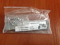 Накладки тормозных колодок с заклепками ( и Карпаты) для веломоторов