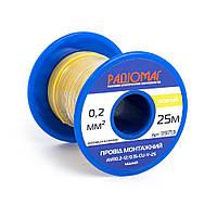 Провод многопроволочный 0,20мм2 (12xD0,15мм, медный), PVC, желтый, 25 метров, на катушке