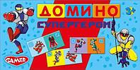 "Домино GAMER ""Супергерои"" 9025"