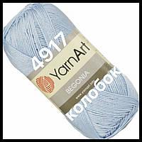 YarnArt- Begonia (бегония)-4917( голубой)
