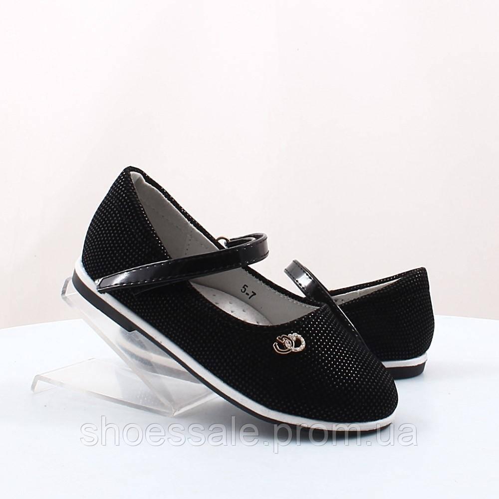 Детские туфли ОГОГО (47202)
