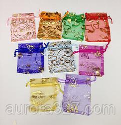 Прозрачные разнопринтовые цветные мешочки из органзы