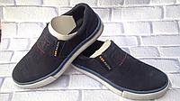 Туфли в натуральной коже модные подростковые