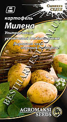 Семена картофеля «Милена» 0.01 г