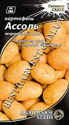 Семена картофеля «Ассоль» 0.01 г