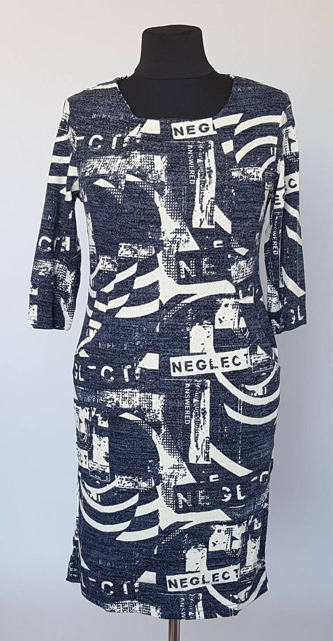 Женское платье машинной вязки