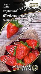 Семена клубники «Медовый вкус F1» 0.01 г