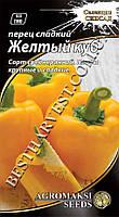 Семена сладкого перца «Желтый куб» 0,2 гр