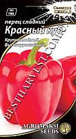 Семена сладкого перца «Красный куб» 0,2 гр