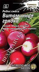 Насіння редиски суміш «Вітамінна грядка» 3 г