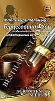 Семена табака «Герцеговина Флор» 0.1 г