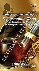 Насіння тютюну «Герцеговина Флор» 0.1 г
