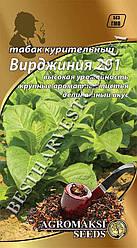 Семена табака «Вирджиния 201» 0.1 г