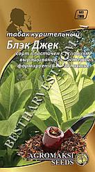 Насіння тютюну «Блек Джек» 0.1 г