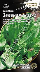 Семена щавеля «Зеленая сказка» 3 г