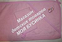 Полотенце с капюшоном и рукавичка. Розовый