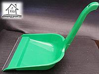 Совок пластиковый для мусора с длинной ручкой С004 (зеленый)