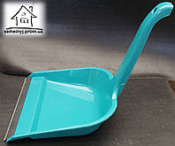 Совок пластиковый для мусора с длинной ручкой С005 (голубой)