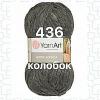 Пряжа для ручного вязания YarnArt Alpine Alpaca (Альпин альпака)толстая зимняя пряжа  нитки     436 серый