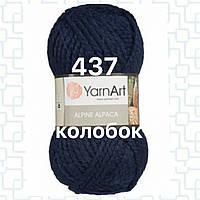Пряжа для ручного вязания YarnArt Alpine Alpaca (Альпин альпака)толстая зимняя пряжа  нитки     437 синий