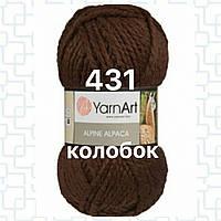 Пряжа для ручного вязания YarnArt Alpine Alpaca (Альпин альпака)толстая зимняя пряжа  нитки 431 коричневый