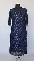Гипюровое длинное платье синего цвета