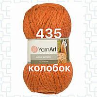 Пряжа для ручного вязания YarnArt Alpine Alpaca (Альпин альпака)толстая зимняя пряжа  нитки 435 кирпичный