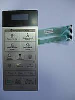 Мембрана управления микроволновой печи LG MS2343DAR, MFM62938202
