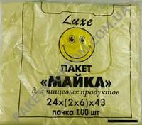 """Пакет-майка Comserv """"Смайл люкс"""" 24х(2х6)х43  100 шт"""