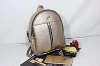 Женский кожаный Городской рюкзак (много разных цветов)