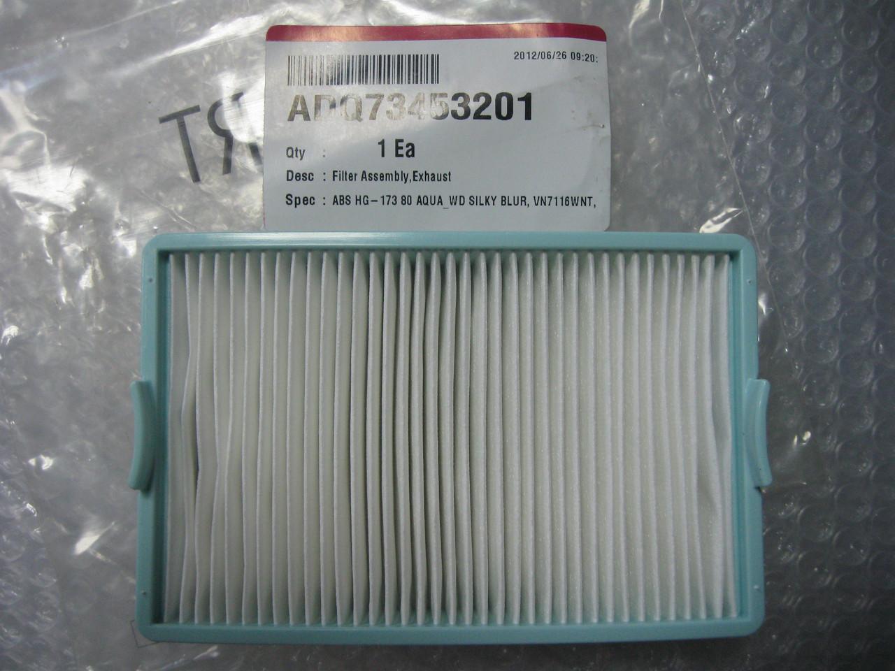 Фильтр для пылесоса LG ADQ73453201