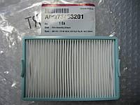 Фильтр для пылесоса LG ADQ73453201, фото 1