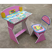 RUS Парта + стул E2017 PINK Веселой учебы