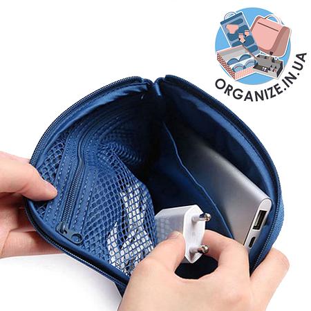 Органайзер для флешек, жестких дисков/дорожная косметичка (синий)