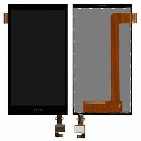 Дисплей (экран) для HTC 620G Desire Dual Sim с сенсором (тачскрином) черный