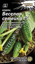 Семена огурца «Веселая семейка F1» 0.25 г, партенокарпический