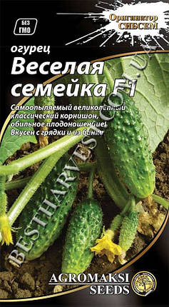 Семена огурца «Веселая семейка F1» 0.25 г, партенокарпический, фото 2
