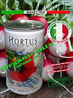 Редис красный с белым кончиком (КБК) / RED WITH WHITE TIP, 500 г банка, Hortus (Италия)