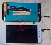 Xiaomi Redmi 4x дисплей в зборі з тачскріном модуль білий