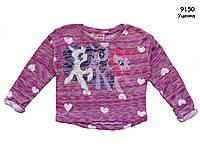 Кофта My Little Pony для девочки. 4-5 лет