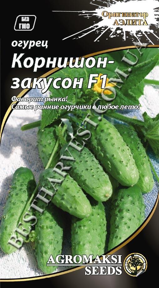 Семена огурца «Корнишон-закусон F1» 0.3 г
