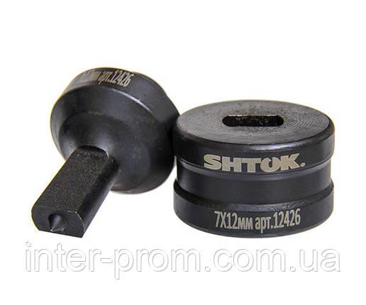 Комплект насадок к ШП-95+ и ШП-95АП+ (овал 9Х14 мм), фото 2